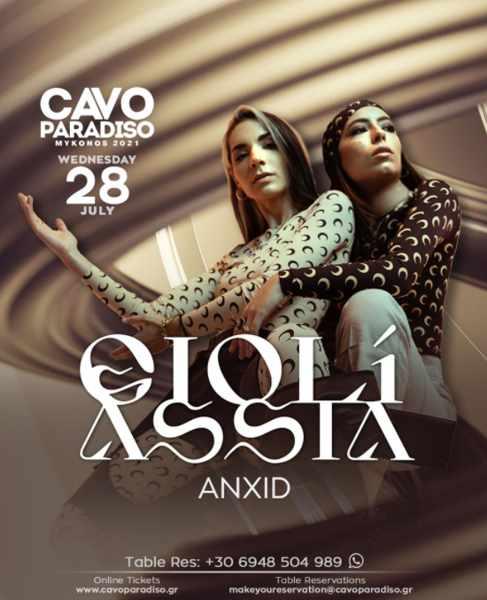 July 28 2021 Cavo Paradiso club Mykonos event featuring Gioli & Assia