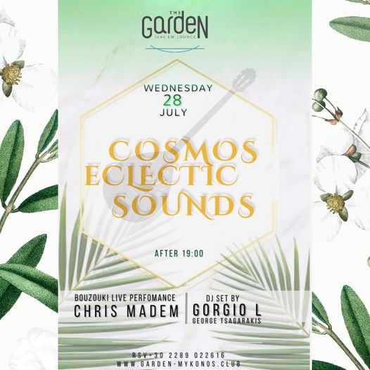 Music event at The Garden of Mykonos on July 28