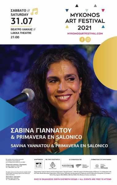 July 31 2021 Mykonos Art Festival presents Savina Yannatou and Primavera En Salonico