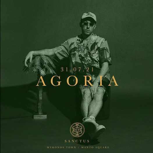 July 31 DJ Agoria at SAnctus club on Mykonos