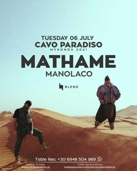 Cavo Paradiso Mykonos presents Mathame