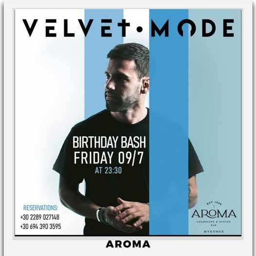 July 9 2021 party at Aroma Bar Mykonos