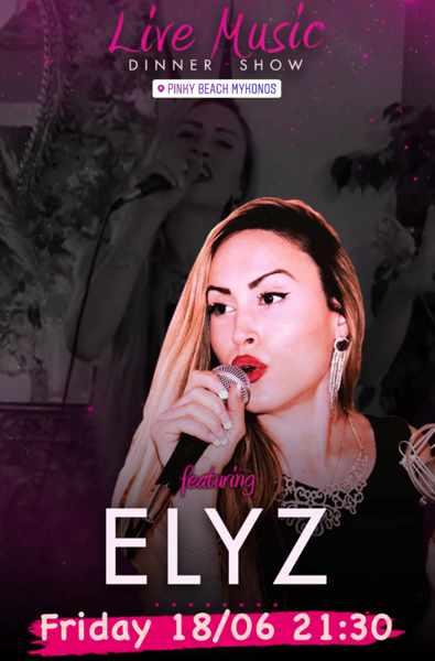 Pinky Beach Mykonos live music event June 18 2021