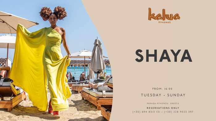 Kalua Mykonos summer 2021 entertainer Shaya