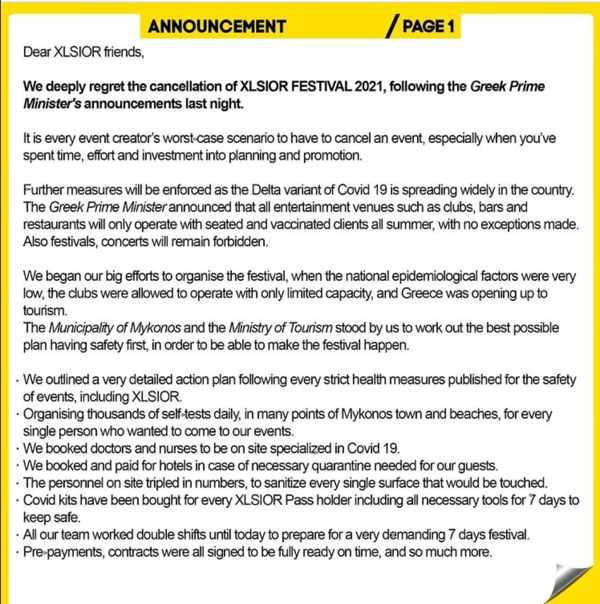 Mykonos XLSIOR Festival 2021 cancellation announcement 01
