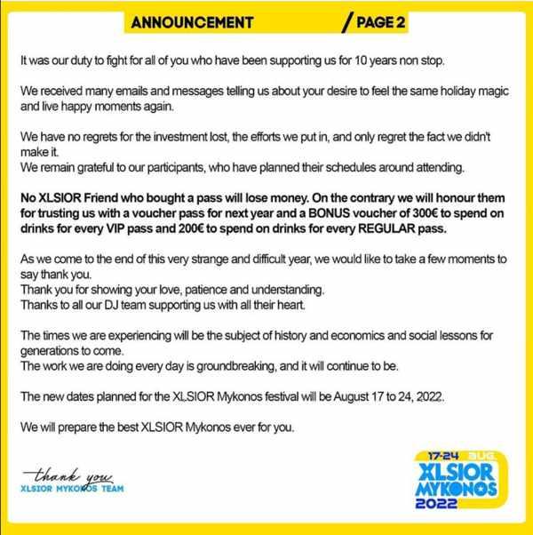 Mykonos XLSIOR Festival 2021 cancellation announcement