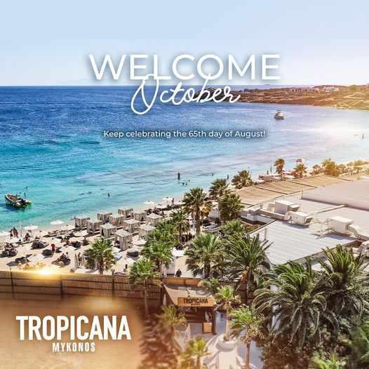October 1 2021 Tropicana Mykonos presents DJs Argie and Terry