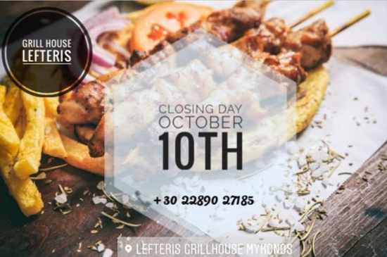 October 10 2021 closing day announcement for Letheris Grill House on Mykonos