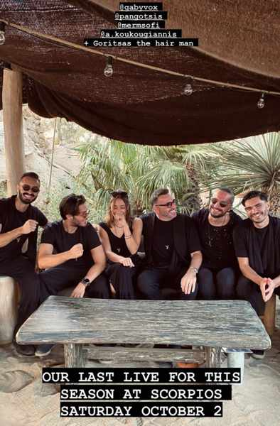 October 2 2021 Valeron and Band final performance of the season at Scorpios beach club on Mykonos