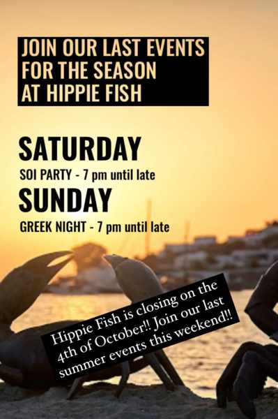 October 2 and 3 2021 closing weekend events at Hippie Fish beach club on Mykonos