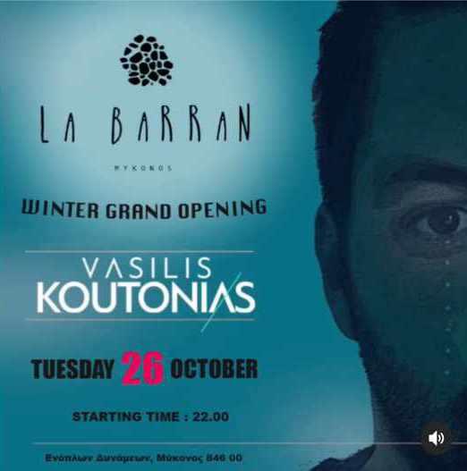 October 26 2021 Winter grand opening party at La Barran Bar on Mykonos
