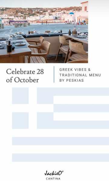 October 28 2021 Oxi Day celebration at JackieO Cantina on Mykonos