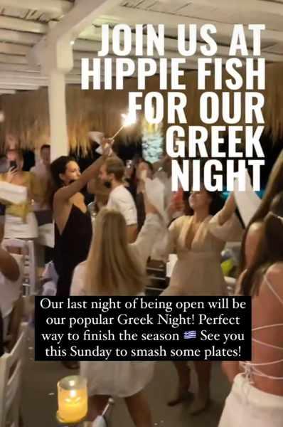 October 3 2021 Hippie Fish beach club Mykonos final Greek Night of the season