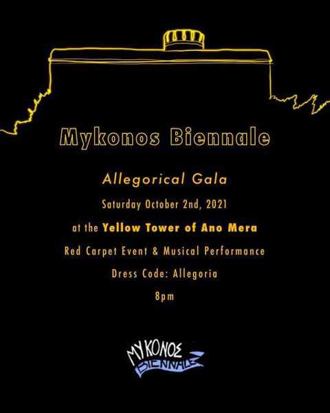 October 3 2021 Mykonos Biennale Allegorical Gala