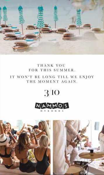 October 3 2021 season closing announcement for Nammos beach club on Mykonos