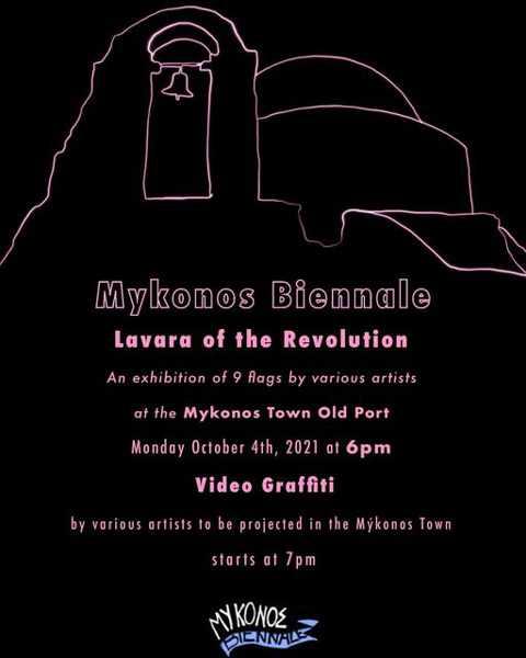 October 4 2021 Mykonos Biennale presents Lavara of the Revolution