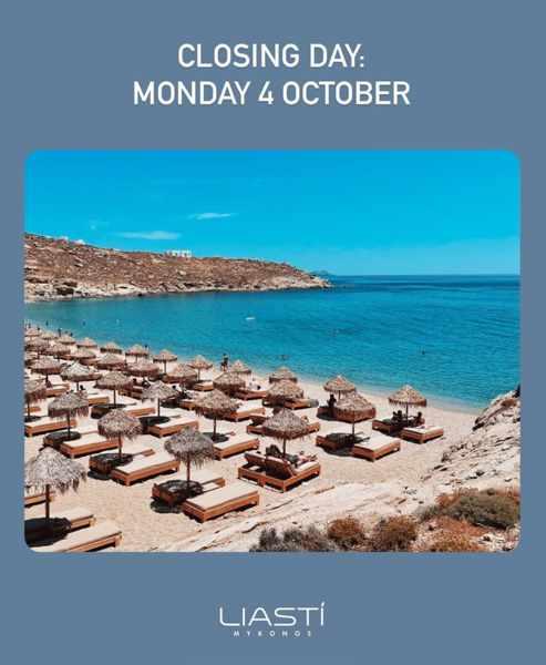 October 4 2021 closing announcement for Liasti beach club on Mykonos