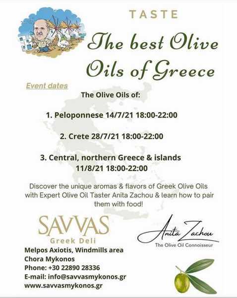 Olive Oil Tasting Sessions at Savvas Greek Deli on Mykonos