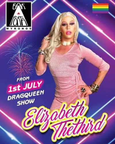 Porta Bar Mykonos drag shows during summer 2021
