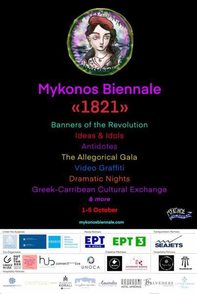 Promotional image for the Mykonos Biennale October 1 to 5 2021