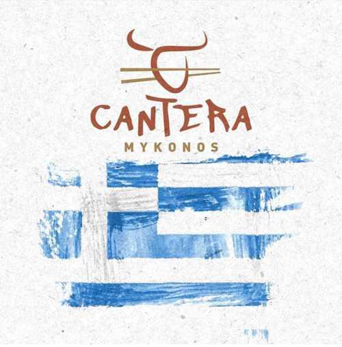 Logo for Cantera Mykonos meat fusion restaurant