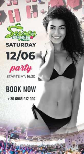 June 12 2021 party at Super Paradise beach Mykonos