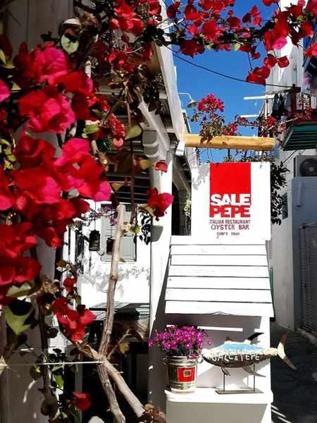 Street view of Sale e Pepe restaurant on Mykonos