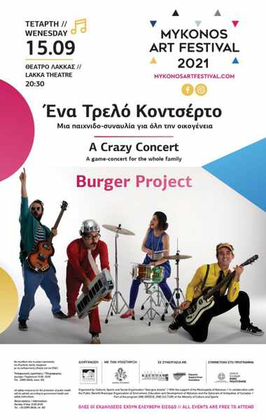 September 15 2021 Mykonos Art Festival presents A Crazy Concert by Burger Project