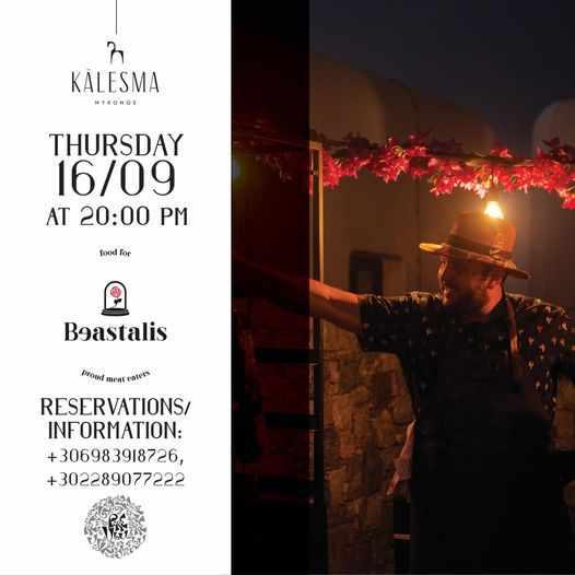 September 16 2021 Kalesma Hotel Mykonos barbecue featuring Beastalis