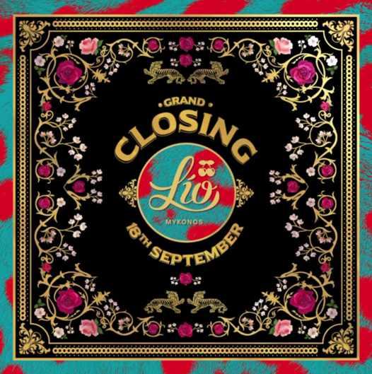 September 18 2021 Grand Closing at Lio Mykonos cabaret restaurant and lounge