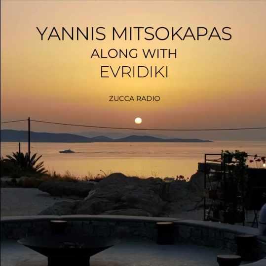 September 2 2021 Kalesma Hotel Mykonos presents sunset DJ music