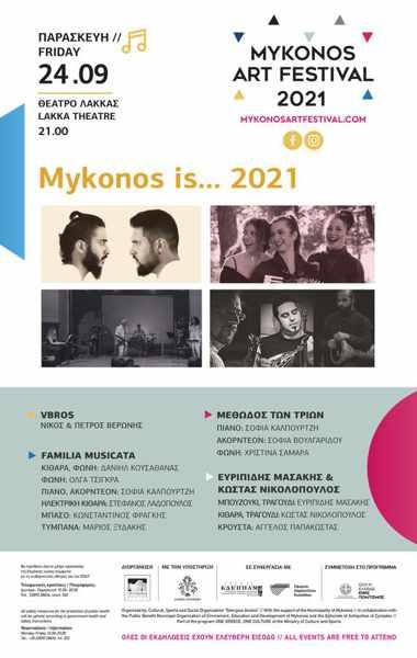 September 24 2021 Mykonos Art Festival presents the local musicians concert Mykonos is 2021