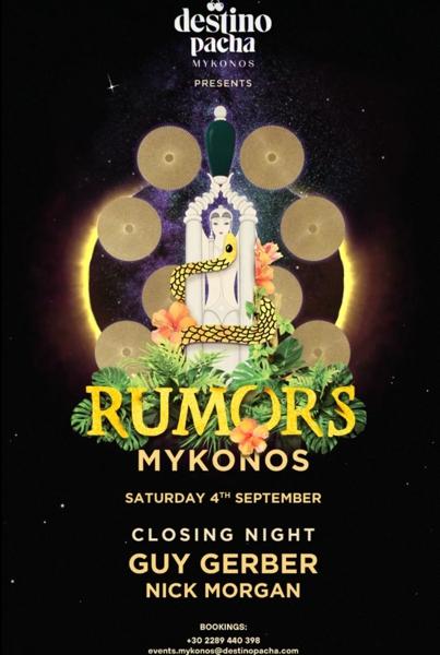 September 4 2021 Rumors Mykonos closing party at the Destino Pacha Mykonos hotel