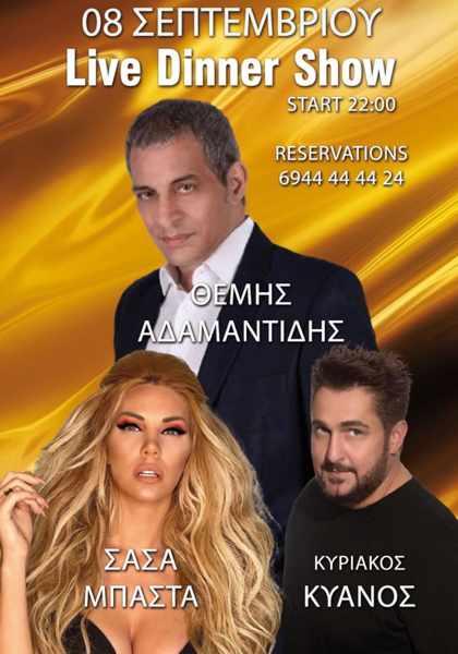 September 8 2021 Pinky Beach Mykonos presents a dinner show with live Greek music entertainment