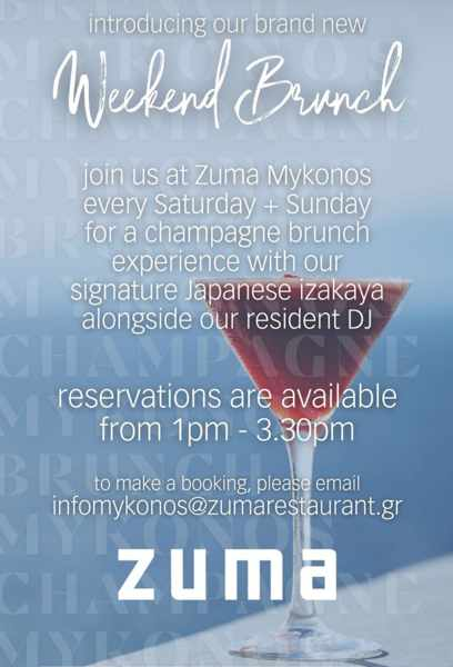 Zuma restaurant Mykonos weekend brunch