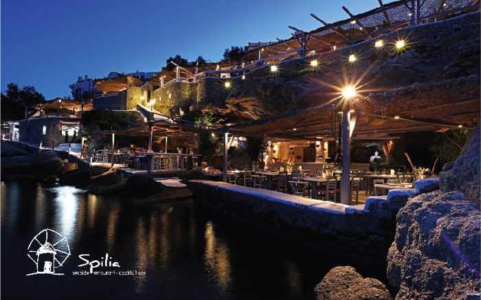 Spilia Seaside Restaurant and Bar Mykonos