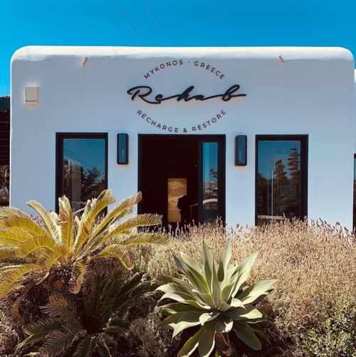 Street view of Rehab restaurant and juice bar on Mykonos