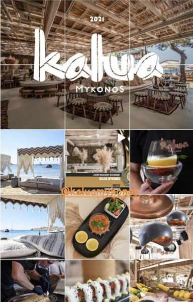 Photos of Kaula beach bar and restaurant on Mykonos