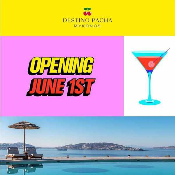 Destino Pacha hotel on Mykonos