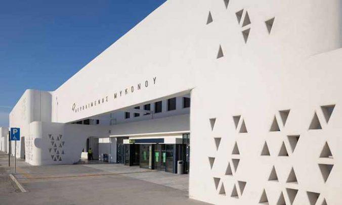 The new terminal at Mykonos International Airport