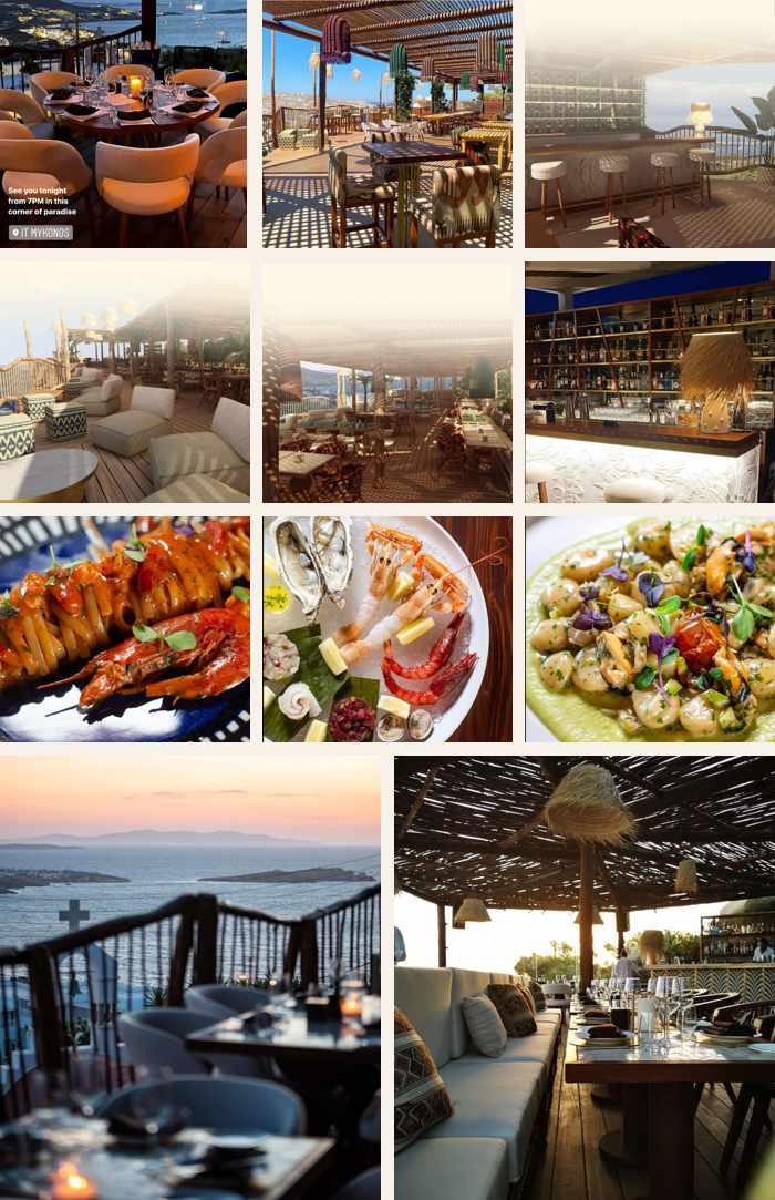 IT Mykonos restaurant and lounge on Mykonos