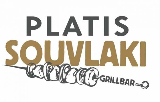 Platis Souvlaki shop at Platis Gialos on Mykonos