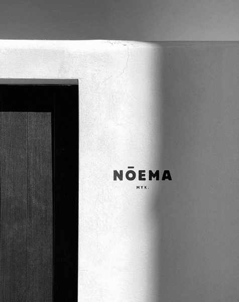 Noema Mykonos restaurant entrance and logo
