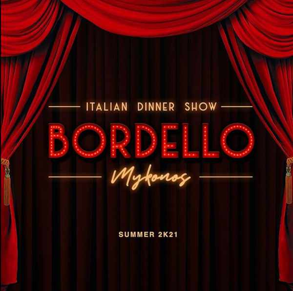Bordello Mykonos Italian dinner show