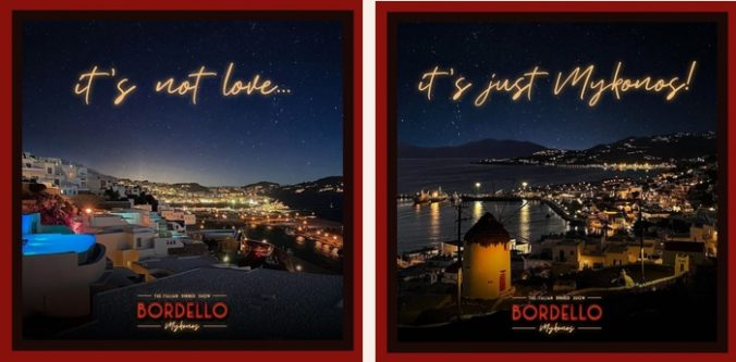 Promotional images for the new Bordello restaurant on Mykonos