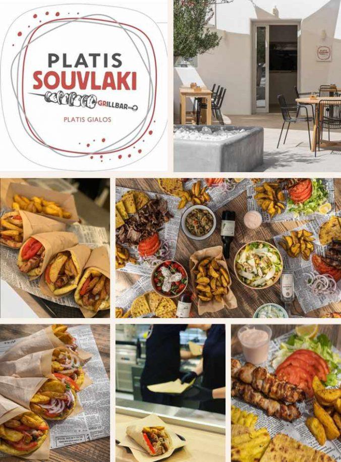 Platis Souvlaki shop on Mykonos