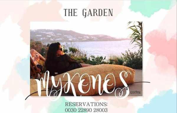 The Garden of Mykonos promotional image