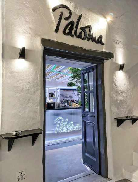 Paloma bar on Mykonos