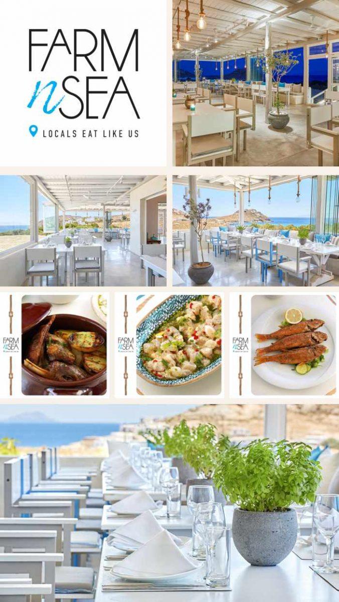 a collage of photos of Farm n Sea restaurant at Kalafatis Mykonos