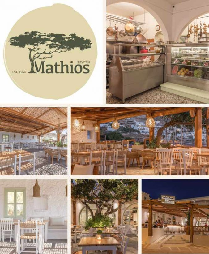 A collage of photos of Mathios Tavern on Mykonos